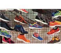 Metraj Triko Ayakkabı Sayası